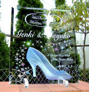 ガラスプレートL ガラスの靴-1